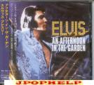 Elvis Presley - AN AFTERNOON IN THE GARDEN (Japan Import)