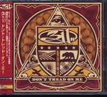 311 - Don't Tread On Me [Limited Low-priced Edition] (Japan Import)