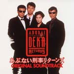 Original Soundtrack - Abunai Deka Returns - Original Soundtrack (Japan Import)
