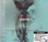 BUCK-TICK - Tenshi no Revolver [w/ DVD, Limited Edition] (Japan Import)