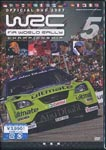 Sports - WRC WORLD RALLY CHANPIONSHIP 2007 VOL.5 SOSHUHEN Vol.5 Soushu-hen DVD (Japan Import)
