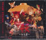 n'DooL - yoh (Japan Import)