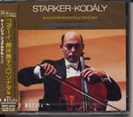 Janos Starker (cello) - Kodaly: Sonata for Violoncelle Solo, etc. (Japan Import)