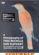 Thee Michelle Gun Elephant - a filmography of THEE MICHELLE GUN ELEPHANT The Complete PV Collection TRIAD YEARS 1995-2002  (Japan Import)