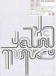 Yellow Monkey - THE YELLOW MONKEY CLIP BOX [Limited Release] (Japan Import)