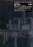 Yellow Monkey - THE YELLOW MONKEY LIVE BOX [Limited Release] DVD (Japan Import)