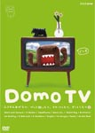 Puppet Animation - Doumo-kun 1 (Title subject to change) DVD (Japan Import)