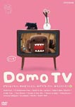 Puppet Animation - Doumo-kun 2 (Title subject to change) DVD (Japan Import)