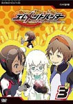 Animation - Element Hunters (3) DVD (Japan Import)