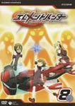 Animation - Element Hunters 8 DVD (Japan Import)