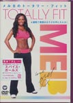 MEL B - MEL B Totally Fit DVD (Japan Import)