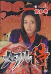 Japanese TV Series - Metal Samurai Vol.3 DVD (Japan Import)