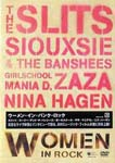 V.A. - Women in Rock DVD (Japan Import)
