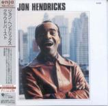 Jon Hendricks - Cloudburst [Cardboard Sleeve] (Japan Import)