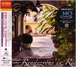 Michael Franks - Randezvous in Rio [HQCD] [Limited Release] (Japan Import)