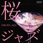 NEW ROMAN TRIO - Sakura Jazz (Japan Import)