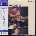 George Otsuka Trio - PAGE2 [Cardboard Sleeve (mini LP)] [Blu-spec CD] (Japan Import)