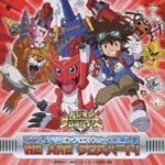 Animation - We Are Cross Heart (Japan Import)