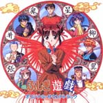 Animation Soundtrack - Fushigi Yuugi - Original Soundtrack [Limited Release] (limited to 5,000 copies) (Japan Import)
