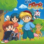 Animation Soundtrack - Mahojin Guruguru - Original Soundtrack Vol.2 [Limited Release] (limited to 5,000 copies) (Japan Import)
