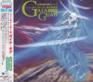 Animation Soundtrack - New Type Saga Gaia Gear Vol.1 [Limited Release] (limited to 5,000 copies) (Japan Import)