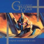 Animation Soundtrack - New Type Saga Gaia Gear Vol.2 [Limited Release] (limited to 5,000 copies) (Japan Import)