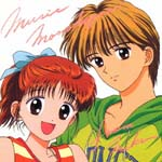 Animation Soundtrack - Marmalade Boy Vol.1 [Limited Release] (limited to 5,000 copies) (Japan Import)