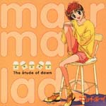 Animation Soundtrack - Marmalade Boy Vol.6 [Limited Release] (limited to 5,000 copies) (Japan Import)