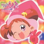 Animation Soundtrack - Ojamajo Doremi Ojamajo BGM Collection [Limited Release] (limited to 5,000 copies) (Japan Import)