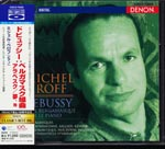 Michel Beroff (piano) - Debussy: Suite Bergamasque, Arabesques, etc. [Blu-spec CD] (Japan Import)