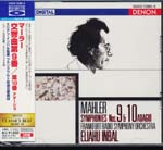 Eliahu Inbal (conductor), Frankfurt Radio Symphony Orchestra - Mahler: Symphony No. 9, Adagio from Symphony No. 10 [Blu-spec CD] (Japan Import)