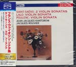 Jean-Jacques Kantorow (violin), Jacques Rouvier (piano) - Saint-Saens/Lalo/Poulenc: Violin Sonatas[Blu-spec CD] (Japan Import)