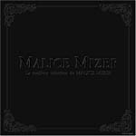 Malice Mizer - La meilleur selection de Malice Mizer Best Selection  (Japan Import)