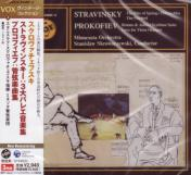 Stanislaw Skrowaczewski (conductor), Minnesota Orchestra - Stravinsky: Rite of Spring / Prokofiev: Romeo and Juliet Suite No. 2, etc. (Japan Import)