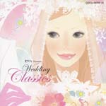 Classical V.A. - Zexy Presents Wedding Classics (Japan Import)
