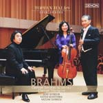 Seiki Shinohe (cl) - Brahms: Clarinet Sonata No. 1, No. 2 / Clarinet Trio (Japan Import)