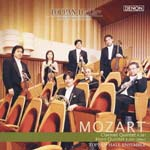 Toppan Hall Ensemble - Mozart: Clarinet Quintet / Horn Quintet (Japan Import)