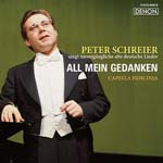 Peter Schreier (tenor) - Old German Songs / Capella Fidicinia (Japan Import)
