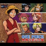 Animation Soundtrack - TV Animation One Piece BGM Collection (Title subject to change) (Japan Import)