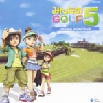 Game Music - Playstation 3 Game Music Minna no Golf 5 Original Soundtrack (Title subject to change) (Japan Import)