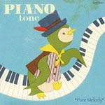 Haruki Mino - Piano tone -Pure Melody- (Japan Import)
