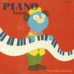 Haruki Mino - Piano tone -Heartful Melody- (Japan Import)