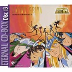 Animation - Saint Seiya Eternal Box (Japan Import)