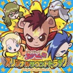 Animation - TV Anime Hatara Kids Maihamu Gumi Original Soundtrack (Japan Import)
