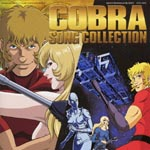 Animation - Cobra: Best Song Collection (Title subject to change) (Japan Import)