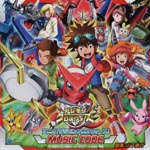 "Animation Soundtrack - Anime ""Digimon Xros Wars"" Music Code (Japan Import)"