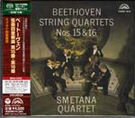Smetana Quartet - Beethoven: String Quartets Nos. 15 & 16 [SHM-SACD] [Limited Release] (Japan Import)