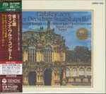 Rudolf Kempe (conductor), Dresden Staatskapelle - Strauss/Lehar/Suppe: Waltzes & Overtures [SHM-SACD] [Limited Release] (Japan Import)