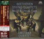 Smetana Quartet - Beethoven: String Quartet No. 13, Grosse Fuge [SHM-SACD] [Limited Release] (Japan Import)