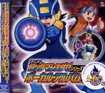 Animation - Anime Rockman Exe Series Vocal Album (Japan Import)
